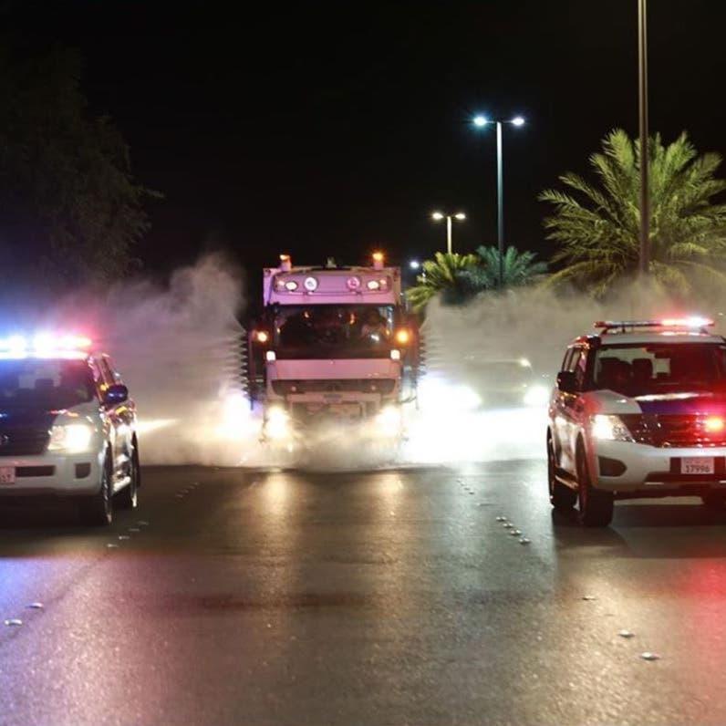 Abu Dhabi Police again warn of hefty fine for violators of COVID-19 protocols