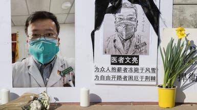 """صرخة من ووهان للصحة العالمية.. """" لا تغطوا الجريمة"""""""