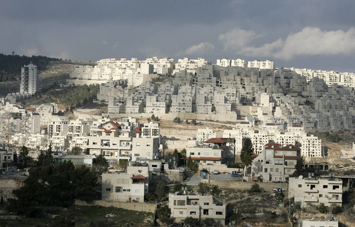 A picture shows housing units at Har Homa Israeli settlement near the West Bank city of Bethlehem. (File photo: AFP)