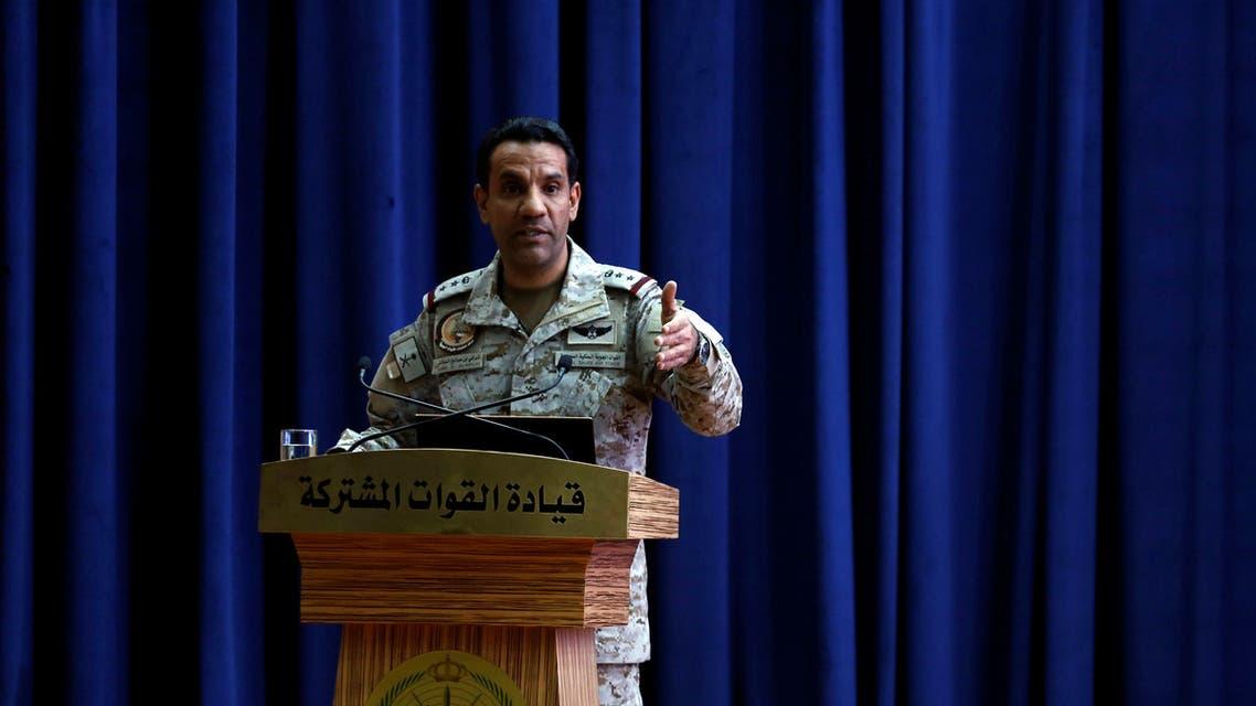 Arab Coalition spokesman, Colonel Turki al-Malki, speaks during a news conference in Riyadh, Saudi Arabia January 20, 2019. (Reuters)