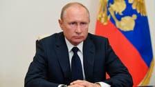 Coronavirus: Russia to end economic shutdown