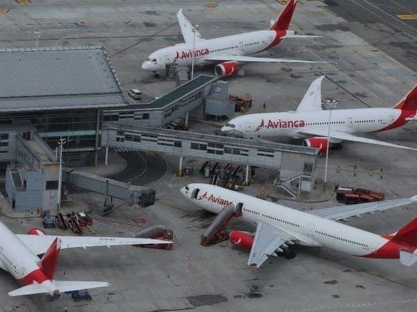 ثاني أكبر شركة طيران في أميركا اللاتينية تشهر إفلاسها