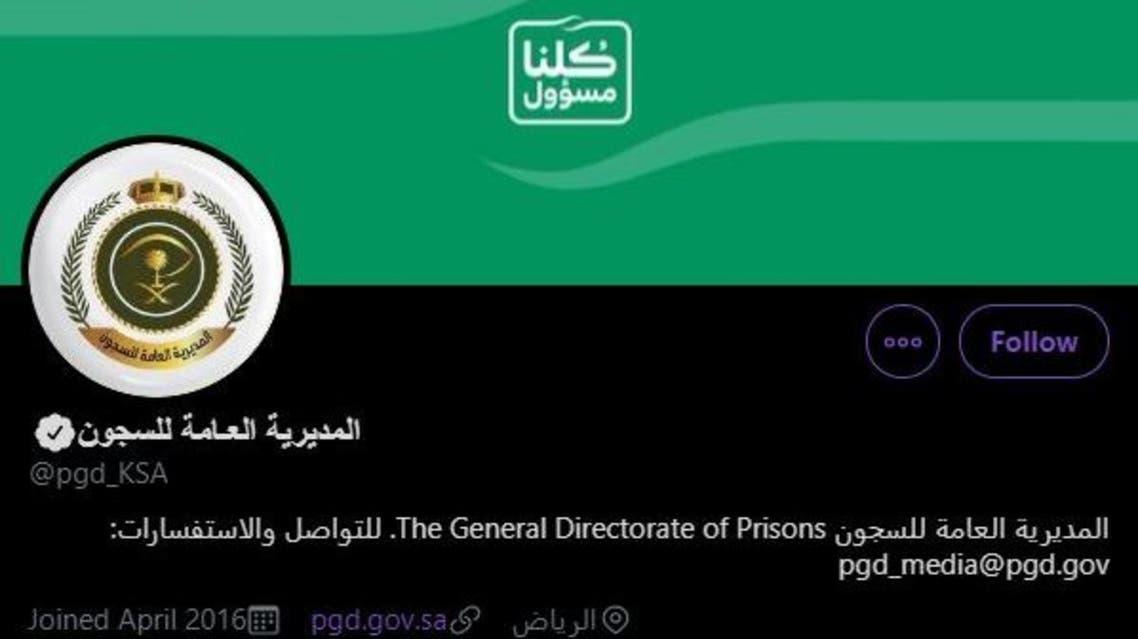 Twitter account of the General Directorate of Prisons in Saudi Arabia. (Screengrab)