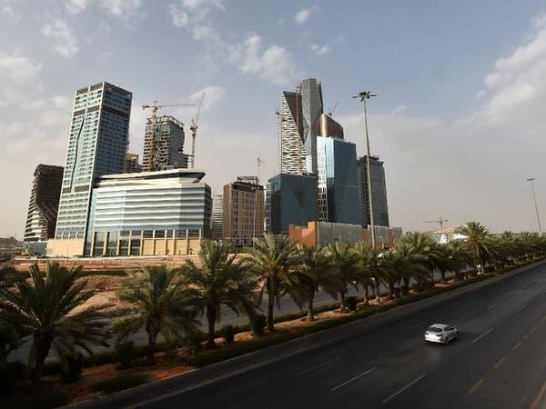 السعودية.. 1.68 تريليون ريال حجم الأصول الاحتياطية بالخارج
