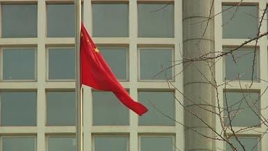 هل تنجح الصين في الاستحواذ على السلطة التكنولوجية؟