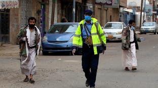 مخطط حوثي للسيطرة على سوق العقارات في صنعاء