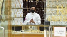 Coronavirus: Saudi tax authorities reiterate new 15 pct VAT effective July 1 onward