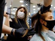 """مراكز تصفيف الشعر """"نشاط أساسي"""" بالنسبة للرئيس البرازيلي"""