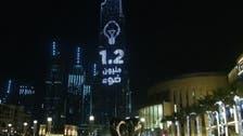 Dubai turns world's tallest tower Burj Khalifa into coronavirus charity box