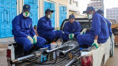 193 إصابة بكورونا في اليمن بينها 33 وفاة