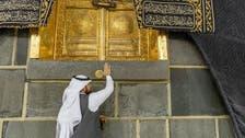 Coronavirus: Islam's Holy Kaaba, black stone cleaned, perfumed five times a day