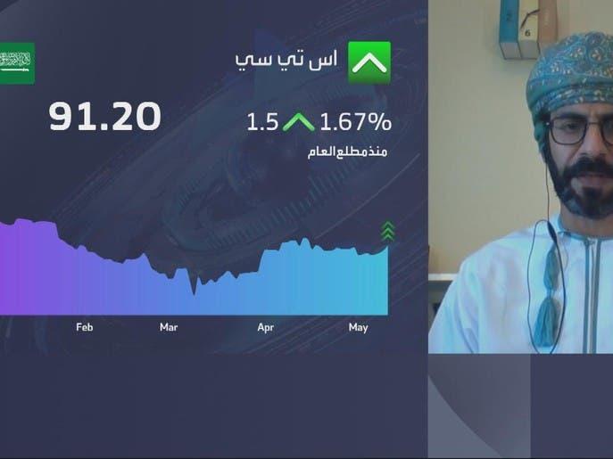 موديز تتوقع تراجعاً في أرباح شركات الاتصالات السعودية