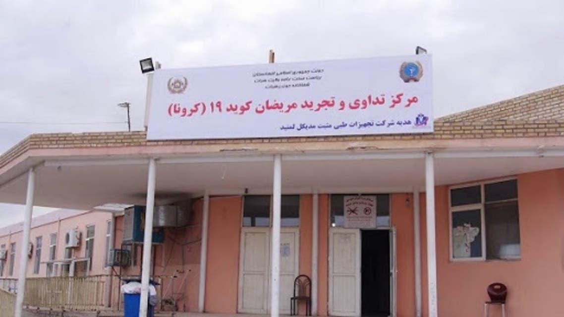 وزارت صحه افغانستان کرونا