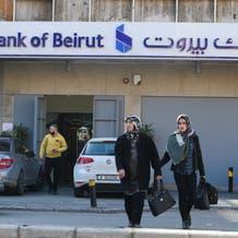 Alvarez and Marsal to resume Lebanon central bank audit, presidency says