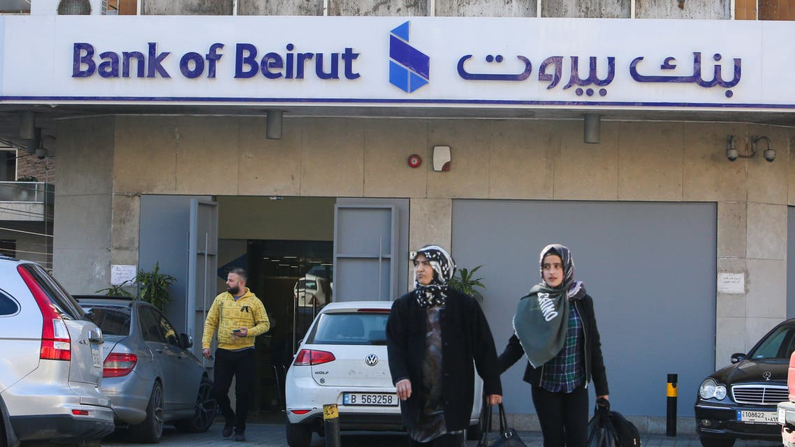 Women walk near a branch of Bank of Beirut, in Beirut, Lebanon, on March 2, 2020. (Reuters)