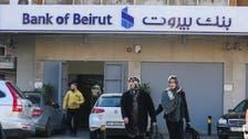 Yemeni banks' money held hostage as Lebanon's economy collapses: Analysis