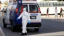 یواے ای: کرونا وائرس کے 783 نئے کیسوں اور دو اموات کی تصدیق