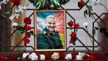Al Jazeera deletes podcast tweet glorifying Iran's Soleimani shortly after posting