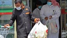 سعودی عرب: جازان کے ضلع بیش میں 24 گھنٹے کرفیو نافذ