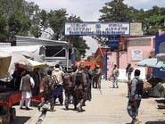 أفغانستان.. عشرات القتلى باقتحام مستشفى وتفجير بجنازة