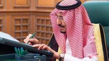 پٹرولیم کی عالمی منڈیوں کے استحکام کو یقینی بنایا جائے گا: سعودی کابینہ