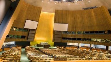 مقاطعة روسية - صينية لاجتماع مجلس الأمن حول سوريا