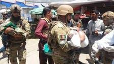 کابل میں اسپتال پرحملہ ، ننگرہار میں جنازے میں خودکش بم دھماکا: 37 افراد ہلاک