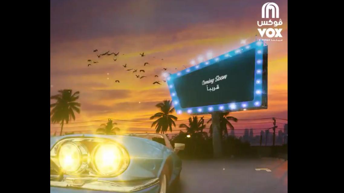Advert for Vox Drive In cinema at Mall of Emirates, Dubai. (Twitter, Vox Cinemas, Screengrab)