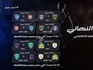 تأهل النصر والشباب لربع نهائي الدوري الإلكتروني