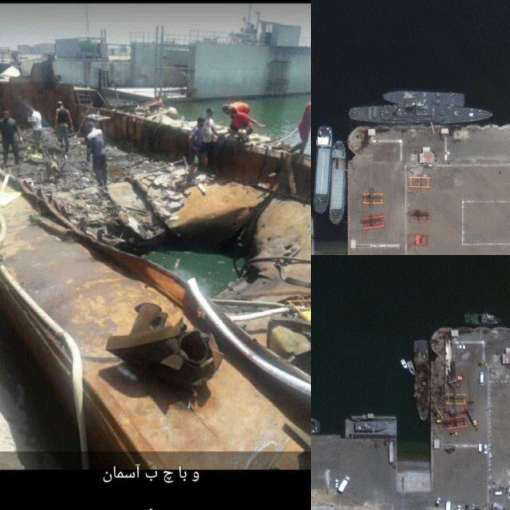 صور تظهر تحطم الفرقاطة