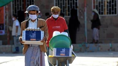 الأمم المتحدة تحذر من انهيار النظام الصحي لليمن مع تفشي كورونا
