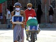 فيروس كورونا يتوسع في محافظات يمنية جديدة