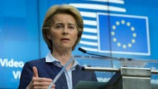 EU plans to tighten rules on online extremism after latest deadly attacks