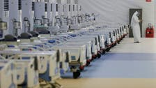 Coronavirus: Bahrain expands bed capacity at its isolation, quarantine centers