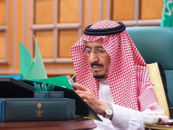 السعودية تؤكد دعم استقرار الأسواق البترولية العالمية