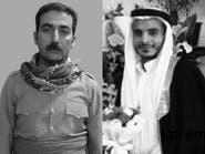 العفو الدولية: مخاوف من إعدام ناشطي الأقليات سراً