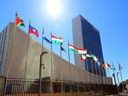 الأمم المتحدة تدعو الحوثي للامتثال للقانون الدولي