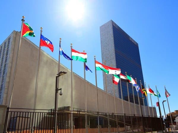 الأمم المتحدة: اقتصاد العالم سيفقد 8.5 تريليون دولار