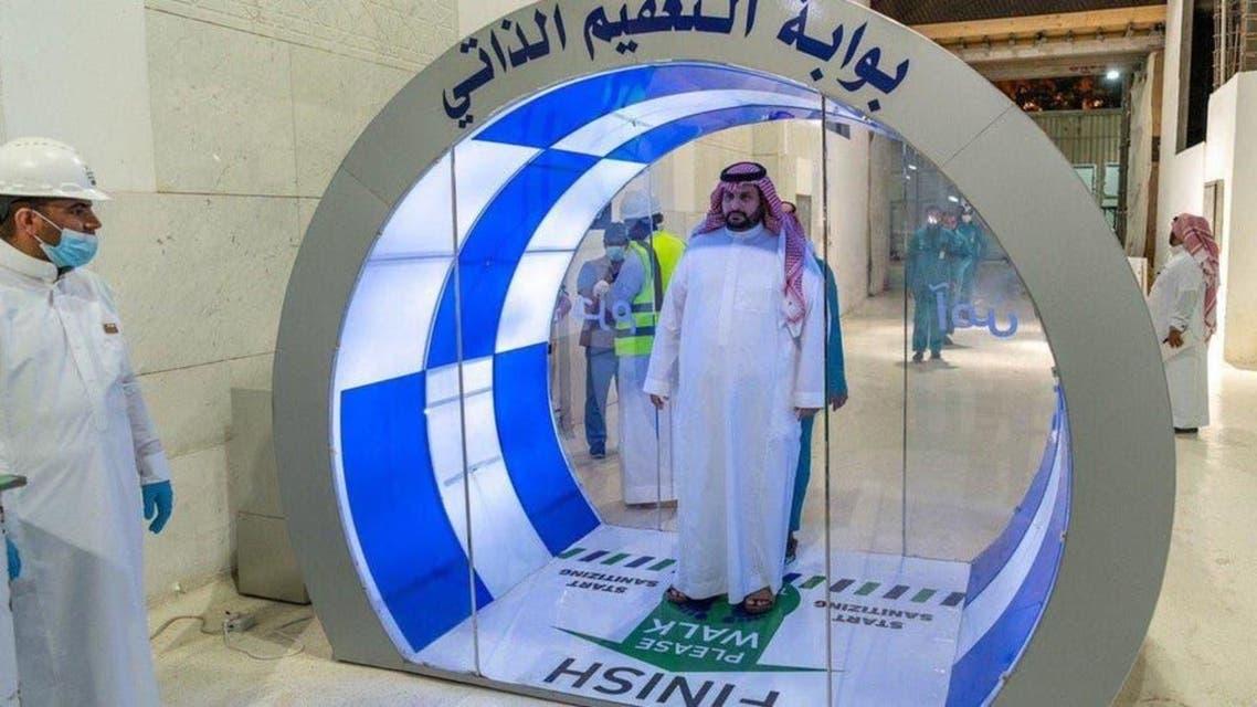 KSA: clean