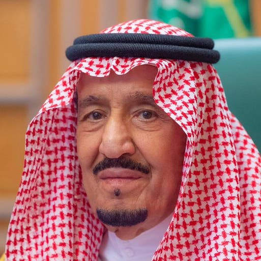 قمة الـ20 برئاسة خادم الحرمين تعقد افتراضياً في نوفمبر