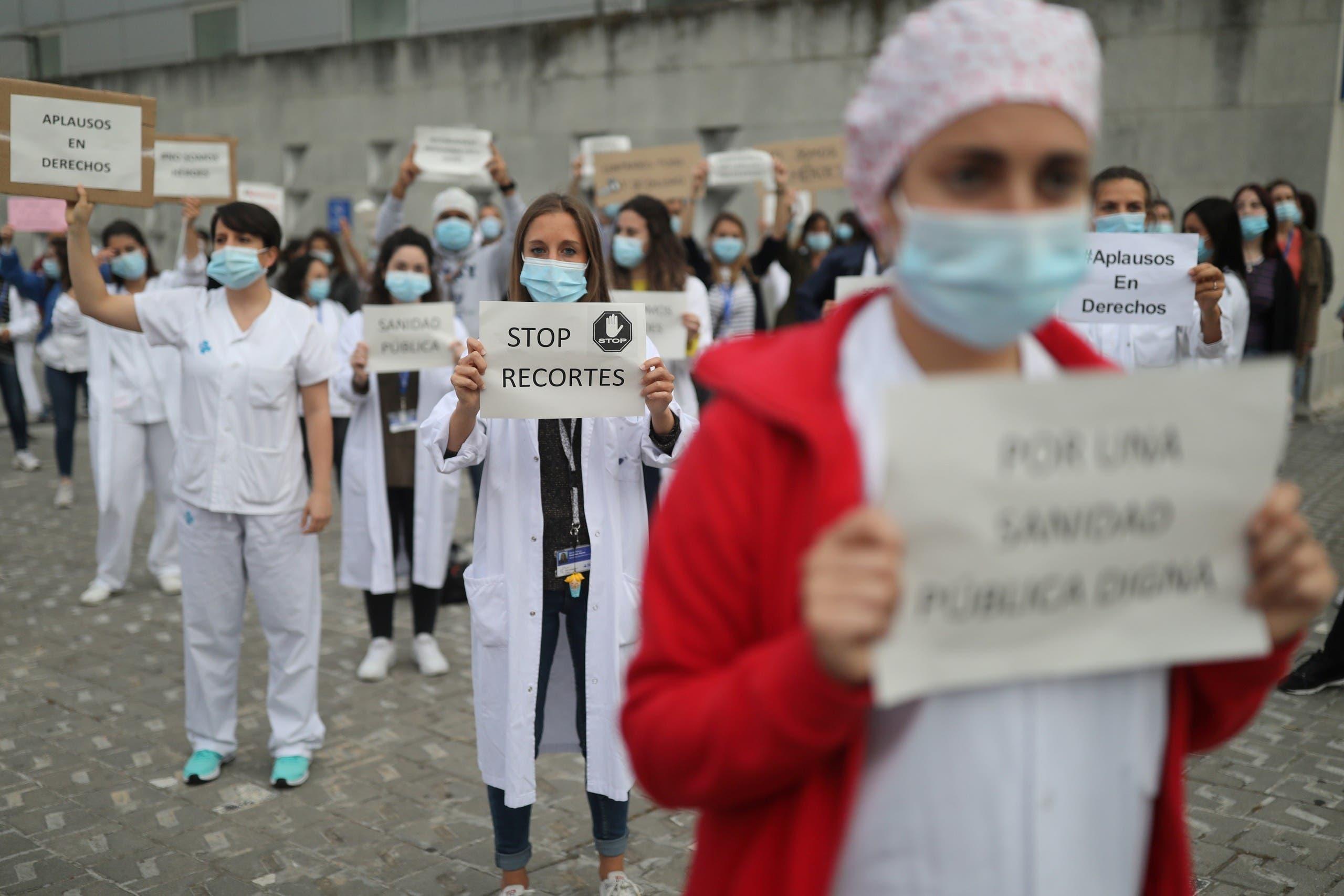 احتجاج لممضرات في برشلونة على خفض النفقات في المجال الصحي