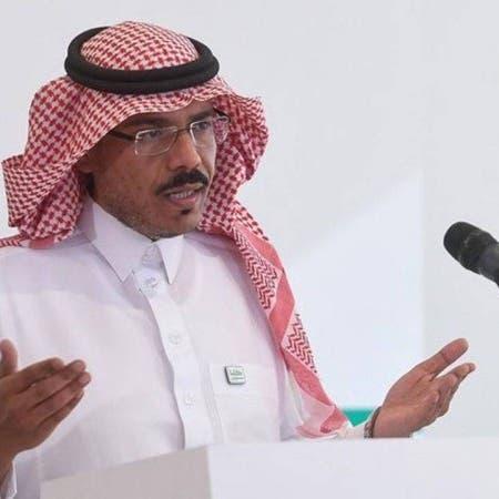 الصحة السعودية: المملكة تحصل على حصتها من لقاح كورونا حال اعتماده