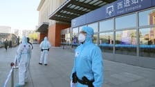 Coronavirus: China restricts travel for 11 mln people in northern city