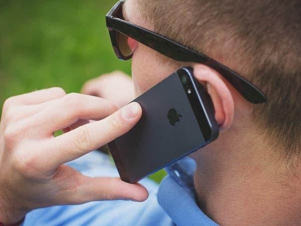 كيف يمكنك حظر المكالمات الآلية والرسائل الإعلانية في آيفون؟