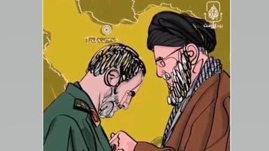 """وكالة """"مهر"""" تحتفي بفيديو """"الجزيرة"""" الذي مجّد قاسم سليماني"""