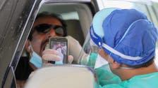 Coronavirus: Qatar reports two new deaths, 297 new cases