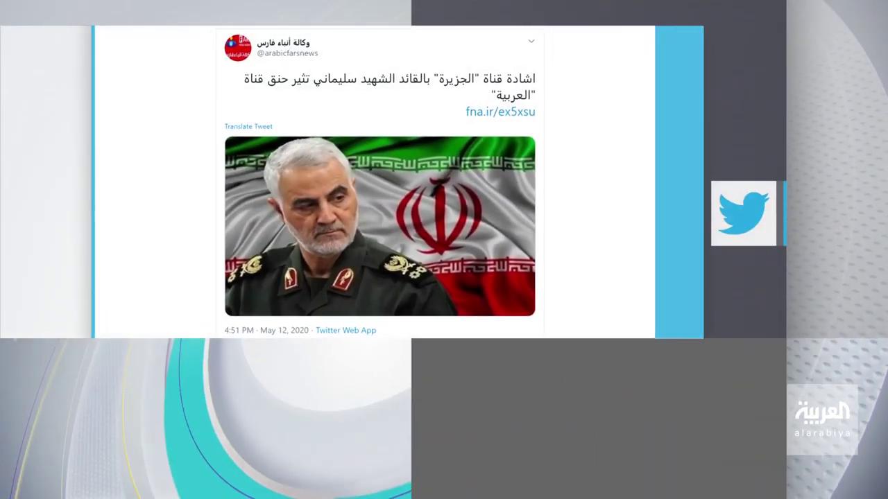 Screenshoot of Fars news agency tweet covering the deleted Soleimani profile by Al Jazeera. (Fars)