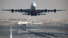 متحدہ عرب امارات کے شہری اب بغیرویزا 90 دن کے لیے اسرائیل جاسکتے ہیں