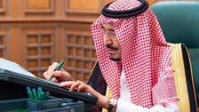 بأمر ملكي.. البدير نائباً لوزير الإسكان السعودي