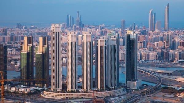 الإمارات تستحوذ على 13.3% من الثروات السيادية عالميا
